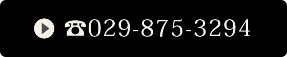 tel.0298753294